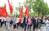 """曾都区在滨湖体育运动场举办以""""创卫、绿色、环保、健康""""为主题的健步行活动"""