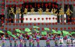 戊戌年炎帝文化庙会盛大开幕