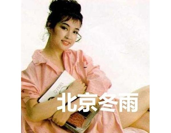 58岁刘晓庆早年罕见丰韵性感写真