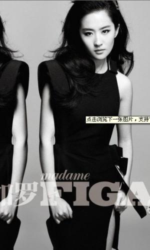刘亦菲灵动优雅登杂志封面 称渴望爱情