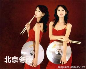 林志玲早年玩乐器写真曝光 气质极佳更显古典美
