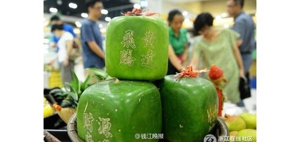 杭州超市出售方形西瓜 常温下可放半年之久