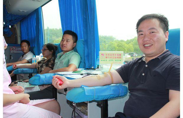 随州市委市政府机关公务员参加无偿献血