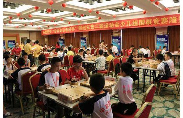 随州市第二届运动会少儿组围棋竞赛火热进行中