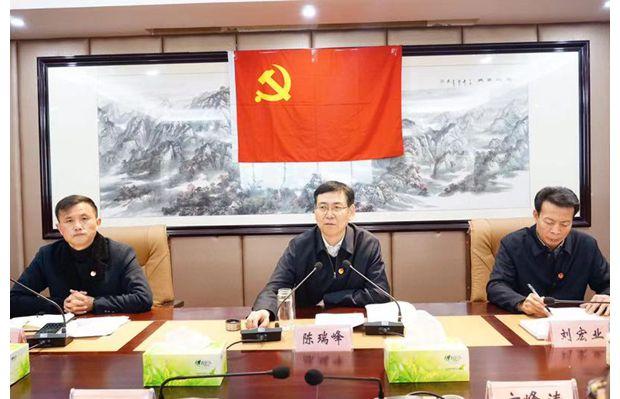 陈瑞峰强调:建设让党放心让人民满意的模范机关
