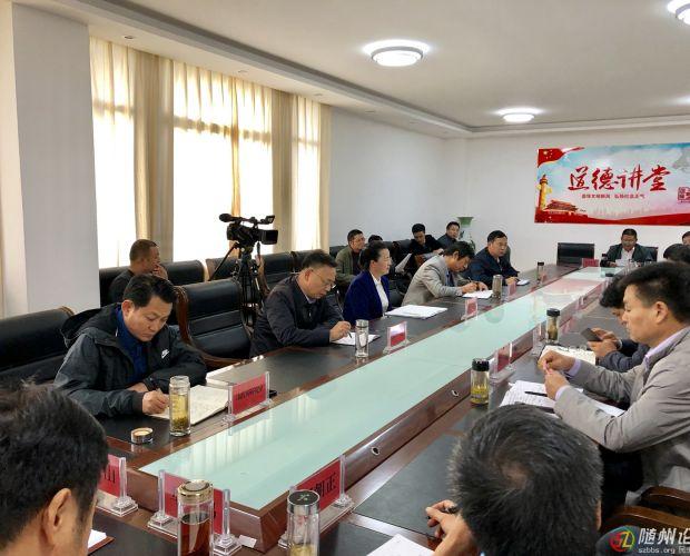 威廉希尔盘:郭永红到广水市调研指导主题教育工作