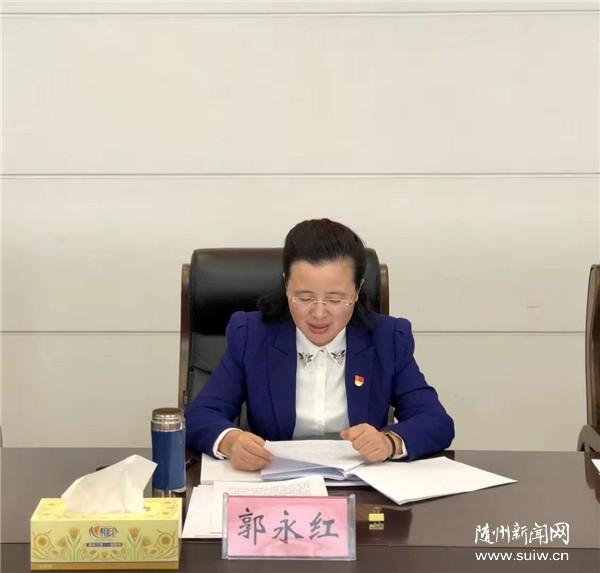 威廉希尔盘:郭永红:突出成果转化运用 推动经济高质量发展
