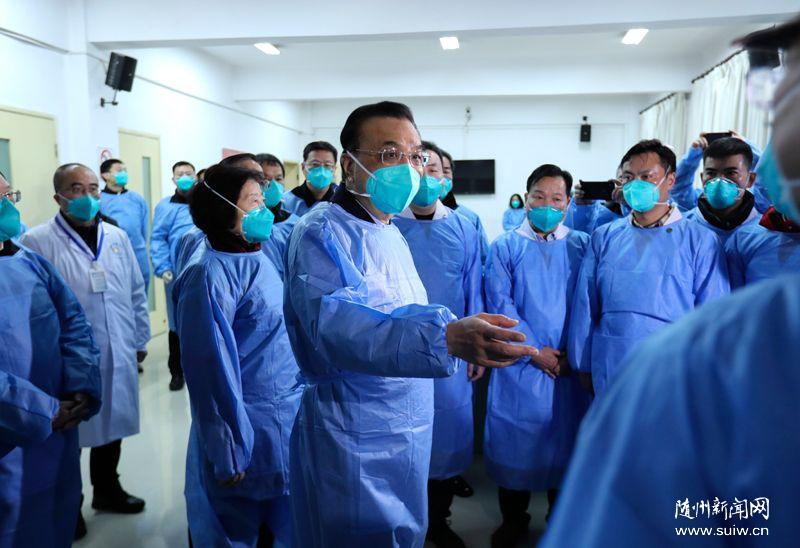 李克强来到武汉考察指导疫情防控工作