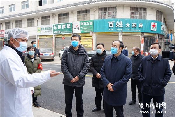 赵海山:以不胜不休的拼劲坚决打赢疫情防控阻击战攻坚战