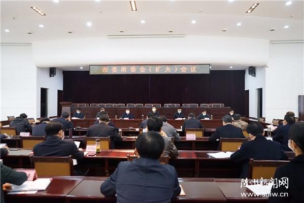 陈瑞峰:奋力夺取疫情防控和经济社会发展双胜利
