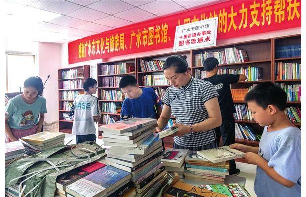 广水支援图书流通点建设